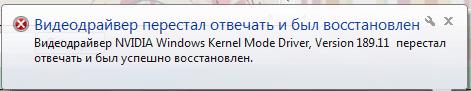 http://imgs.su/tmp/1283766402.jpg