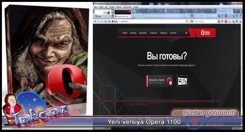 Yeni versiya Opera 1100