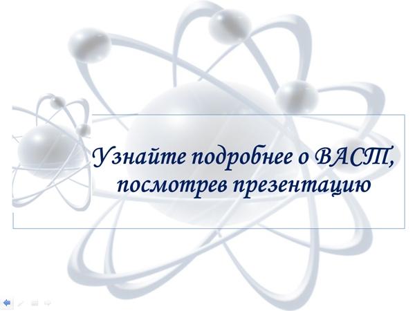 http://imgs.su/tmp/1295434261-128.jpg