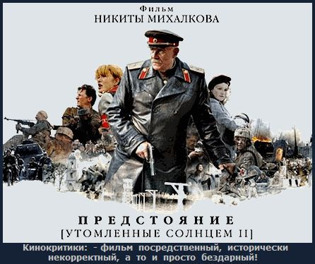 михалковская афиша