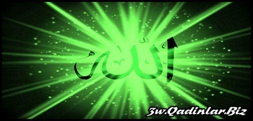 Аллах любит людей