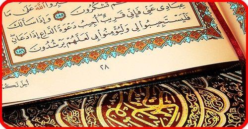 Quran və elmi kəşflər