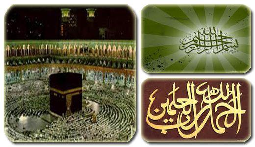 Azan və Allah