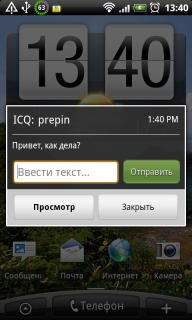 http://imgs.su/tmp/2012-02-05/1328441383-376.jpg