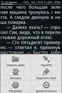 http://imgs.su/tmp/2012-02-07/1328621026-369.jpg