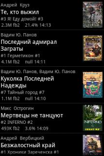 http://imgs.su/tmp/2012-02-07/1328621051-369.jpg