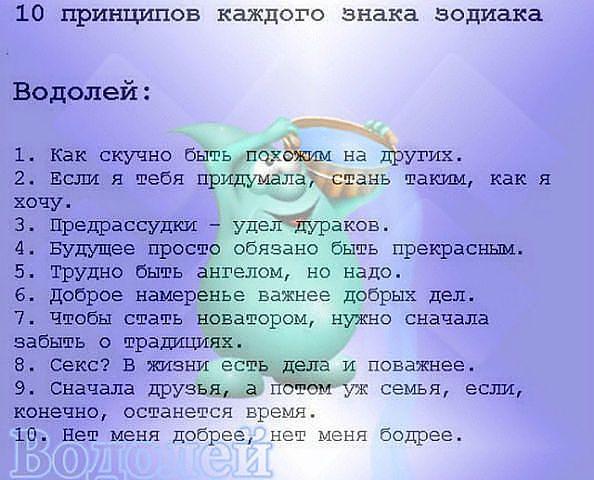 http://imgs.su/tmp/2012-02-13/1329079148-396.jpg