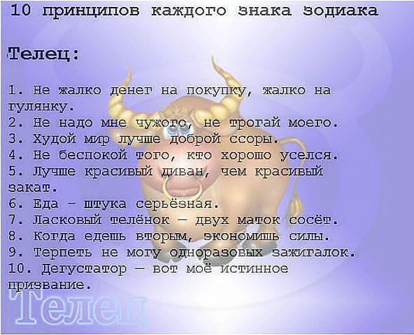 http://imgs.su/tmp/2012-02-13/1329079190-396.jpg