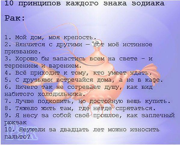 http://imgs.su/tmp/2012-02-13/1329079251-396.jpg