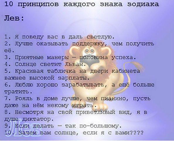 http://imgs.su/tmp/2012-02-13/1329079264-396.jpg