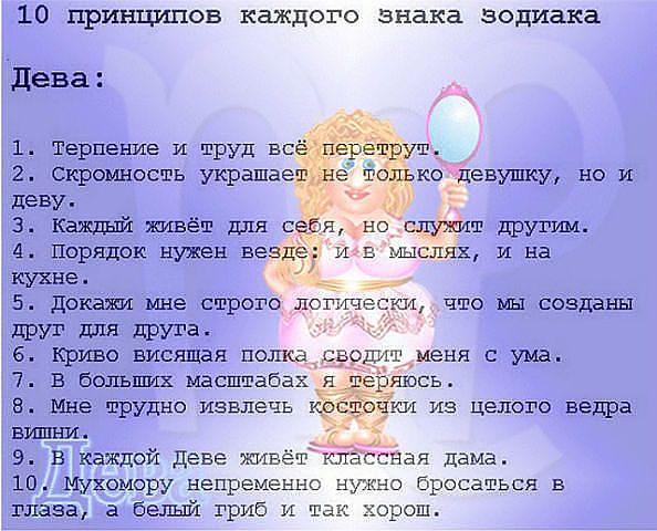 http://imgs.su/tmp/2012-02-13/1329079280-396.jpg