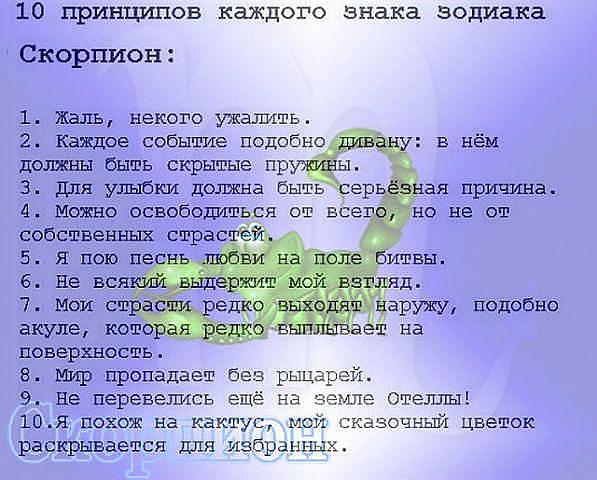 http://imgs.su/tmp/2012-02-13/1329079309-396.jpg