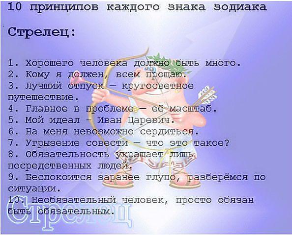 http://imgs.su/tmp/2012-02-13/1329079323-396.jpg