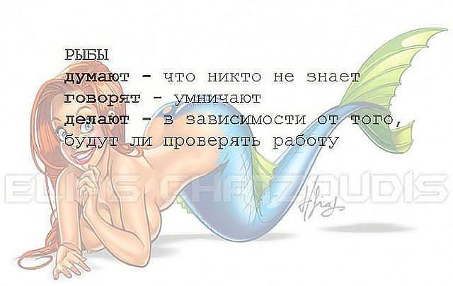 http://imgs.su/tmp/2012-02-13/1329079767-396.jpg