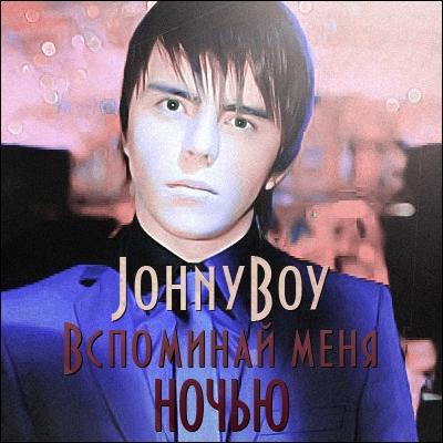 Johnyboy – вспоминай меня ночью sharpbeatz prod