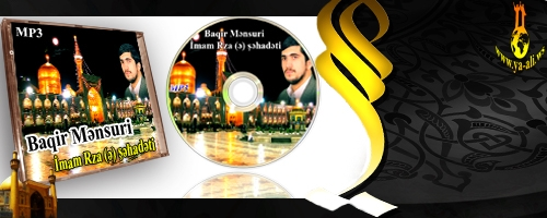 Baqir Mənsuri İmam Rza (ə) şəhadəti 2012 (Ərdəbil)