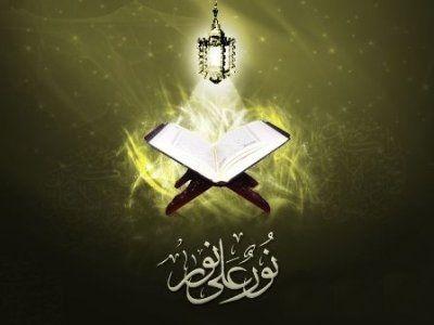 Çində Qurani-Kərim muzeyi yaradılır