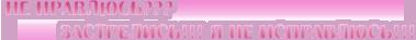 http://imgs.su/tmp/2012-03-19/1332118096-447.jpg