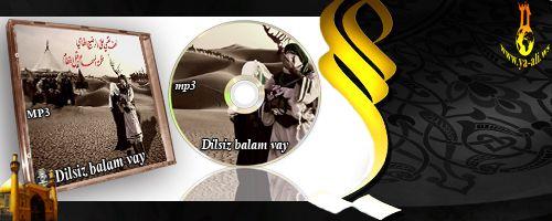 Əzim (Dilsiz balam vay) (EKSKLUZIV)