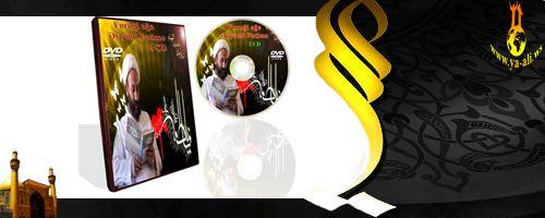 Furuği ağa (Əyyami Fatimə) 2 CD