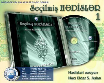 Hədislər (1 cd)