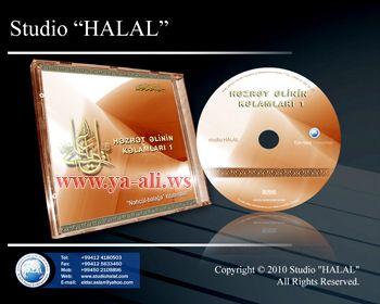 Imam Ali (a) kelamlari