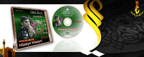 Hüseyn Huseynin (Mərsiyələri)