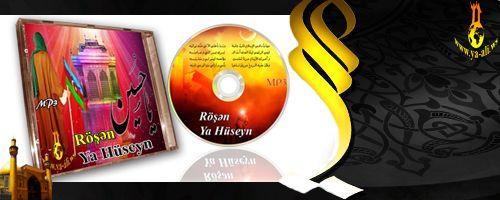 Seyid Röşən (Ya Hüseyn)