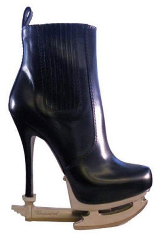 Qeyri-adi ayaqqabılar