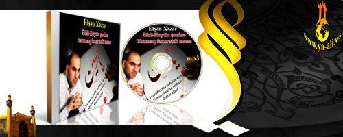 Elshen Xezar