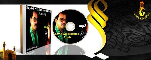 Seyid Məhəmməd Amili (Eşq qibləsi ) 2 cd