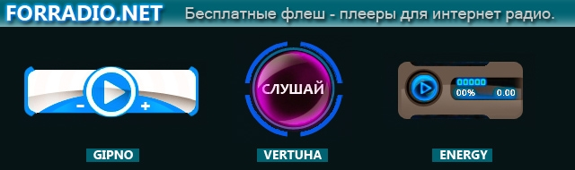 Инструкция Flash Player