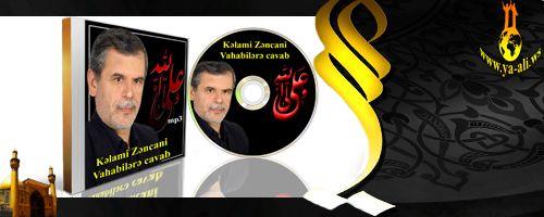 Kəlami Zəncani (Vahabilərə cavab)