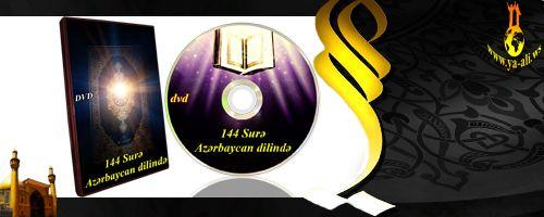 144 Surə  Azərbaycan dilində 1 cüz