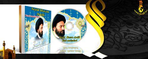 Seyid Həsən Amili (Ramazan ayın moizələri 2012) 2