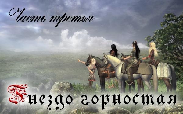 """Рукопись Аурминд"" - Страница 4 1345821029-374"