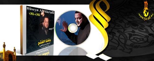 Hüseyn Al Akrafi (Əli-Əli)