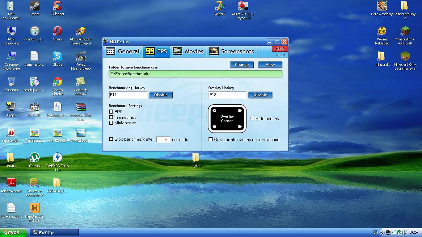 Скачать программы полная версия для компьютера