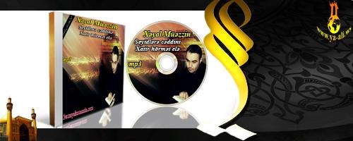 Xəyal Müəzzin (Seyidlərə cəddinə xatir hörmət elə) 2012