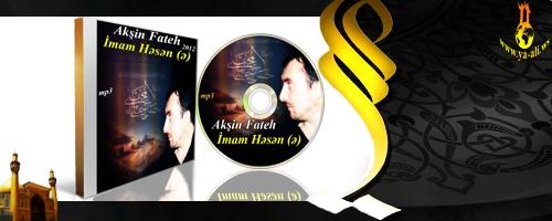 Akşin Fateh İmam Həsən (ə) 2012
