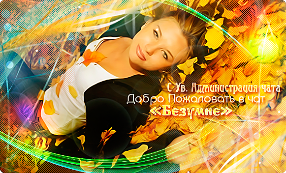 http://imgs.su/tmp/2012-10-10/1349862160-524.jpg
