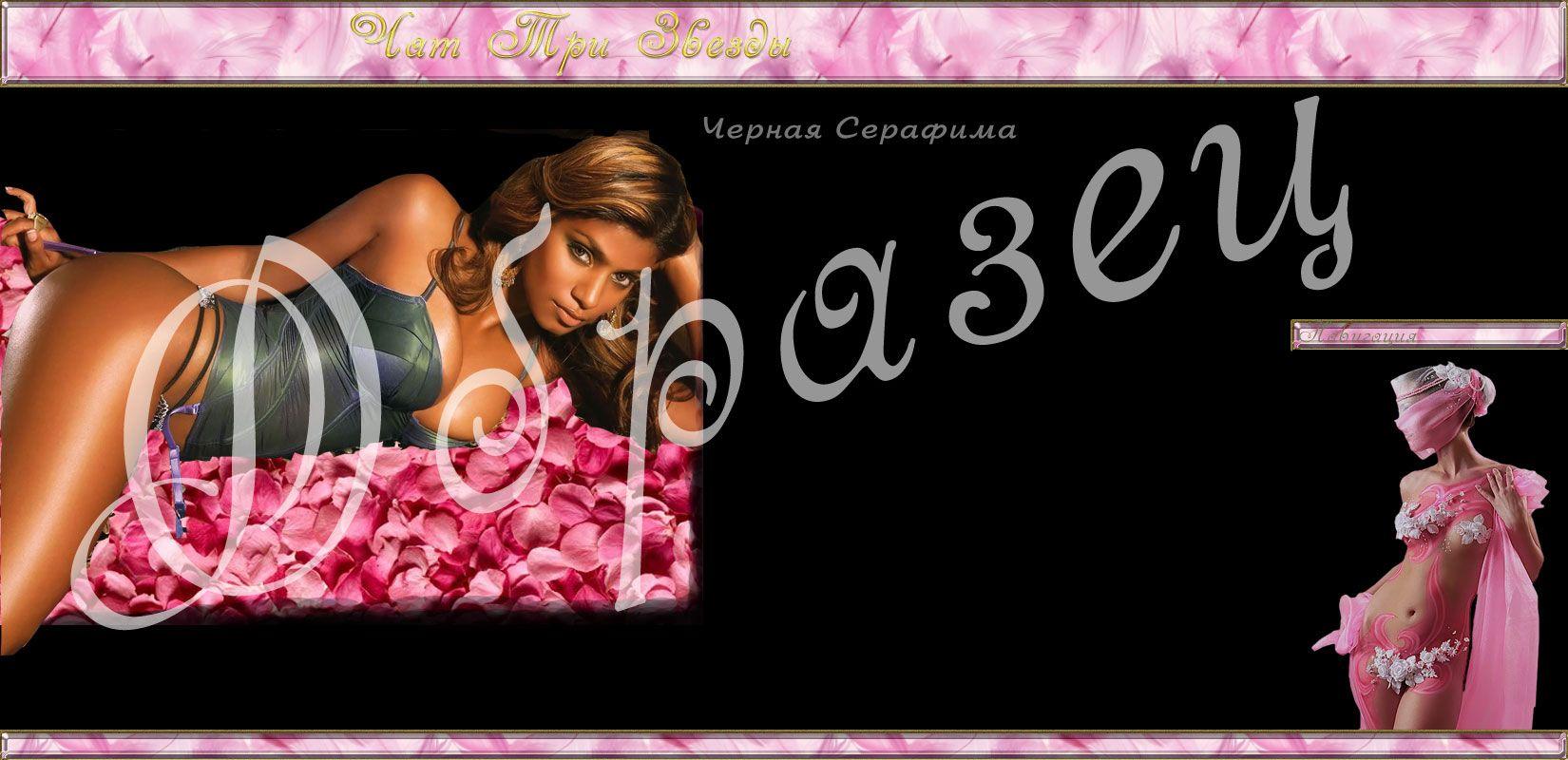 Дизайнер Черная Серафима 1350812536-435