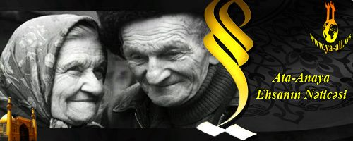 ATA-ANAYA EHSANIN NƏTİCƏSİ