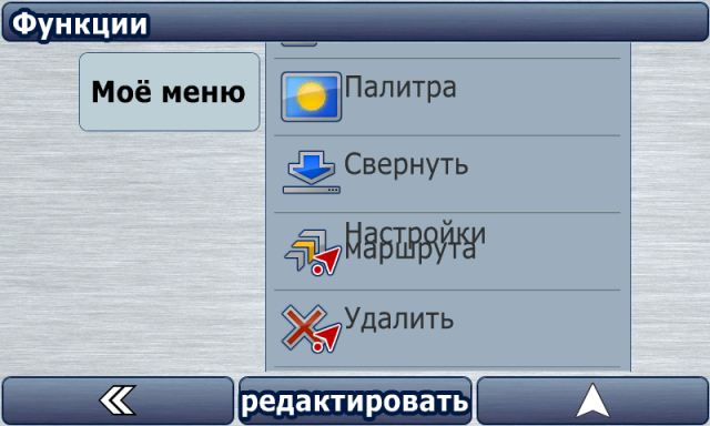 1352894919-459.jpg