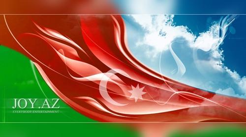 18 oktyabr - Azərbaycanın Dövlət Müstəqilliyi Günü