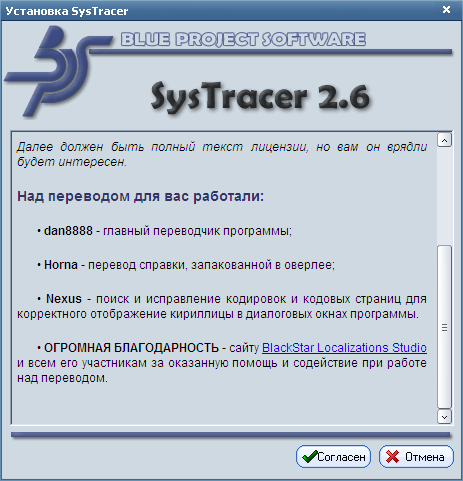 http://imgs.su/tmp/2012-11-26/1353943309-538.jpg