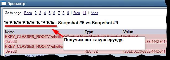http://imgs.su/tmp/2012-11-28/1354101027-419.jpg