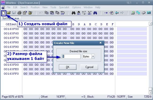 http://imgs.su/tmp/2012-11-30/1354269380-315.jpg
