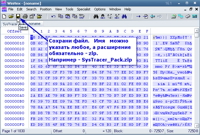 http://imgs.su/tmp/2012-11-30/1354269743-315.jpg