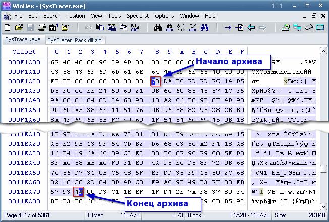 http://imgs.su/tmp/2012-11-30/1354271699-315.jpg